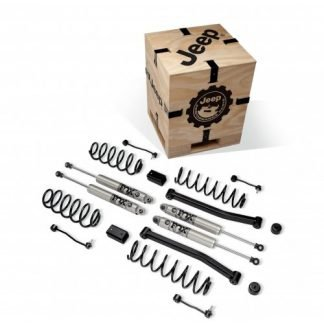 Mopar Jeep Gladiator 2 inch Lift Kit